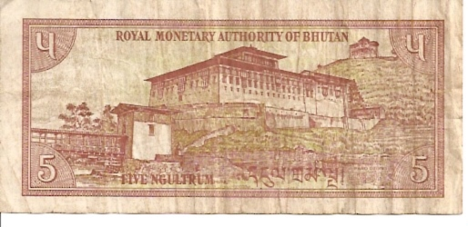 Royal Government of Bhutan  5 Nguitrum  1981 ND Issue Maße: 200 X 100, Art: JPEG