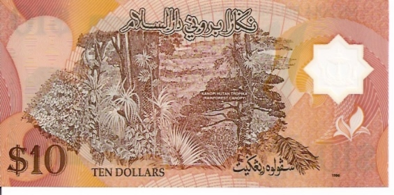 Government of Brunei  10 Ringgit  1992 ND Issue  Printed on Polymer paper Maße: 200 X 100, Art: JPEG