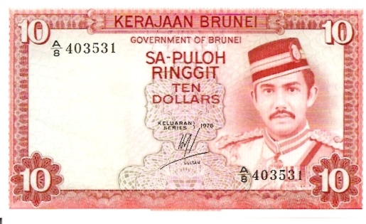 Government of Brunei  10 Ringgit  1992 ND Issue Maße: 200 X 100, Art: JPEG