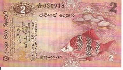 Central Bank of Ceylon  2 Rupees  March 26 1979 Issue Maße: 200 X 100, Art: JPEG