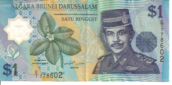 Government of Brunei  1 Ringgit  1992 Issue  Printed on Polymer plastic Maße: 200 X 100, Art: JPEG