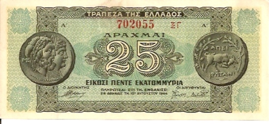 Bank of Greece  25 Drachmai  1922-1924 ND Issue  Not in circulation anymore Maße: 200 X 100, Art: JPEG