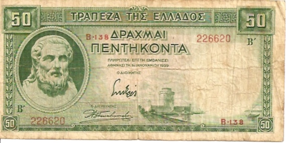 Bank of Greece  50 Drachmai  1939 - 1944 Issue  Not in circulation anymore Maße: 200 X 100, Art: JPEG