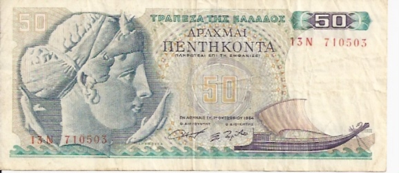 Bank of Greece  50 Drachmai  1922-1924 ND Issue  Not in circulation anymore Maße: 200 X 100, Art: JPEG