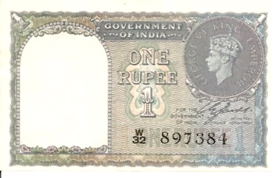 Government of India  1 Rupee  ND Issue Maße: 200 X 100, Art: JPEG