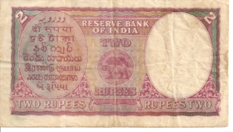 Government of India  2 Rupee  ND Issue Maße: 200 X 100, Art: JPEG