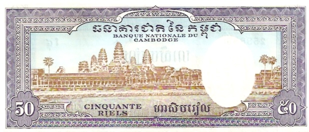 Banque Nationale   50 Riels  Also known as Cambodia Maße: 200 X 100, Art: JPEG