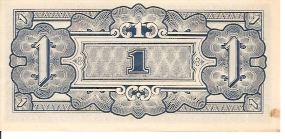 Japanese Government  1 Shilling  Does NOT exist anymore Maße: 200 X 100, Art: JPEG