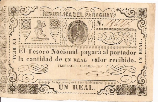 Very Rare (Old) Currency  1 Real  No records are found Maße: 200 X 100, Art: JPEG