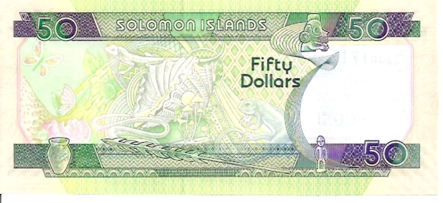 Government of Solomon Island  50 Pounds  No Date Issue Maße: 200 X 100, Art: JPEG