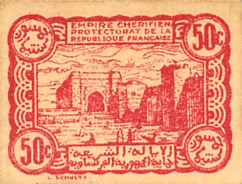 From Morocco  50 Centimes  1944 issue  World's smallest paper currency Maße: 200 X 100, Art: JPEG